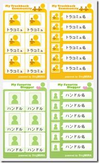 にほんブログ村ブログパーツ