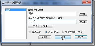 ユーザー登録も可能