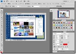 専用画像編集ソフトなどで使いたい画像を切り抜く編集