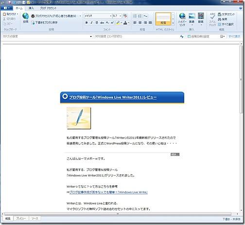 Windows Live Writer2011