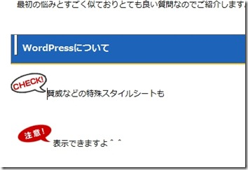Windows Live Writer設定方法