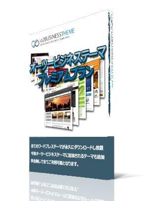 DVD-BOXタイプ