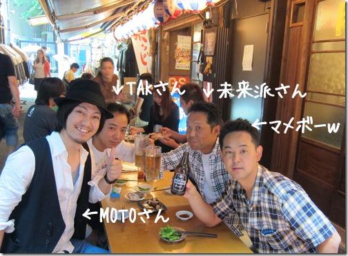 夏のアフィリエイター飲み会に参加して来ました(@顔出し付き^^)