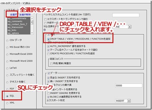 http://seo.siyo.org/wp-content/uploads/2011/10/ab00004627.jpg