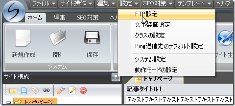wt0000262