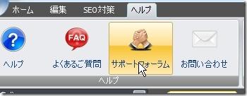 wt0000453