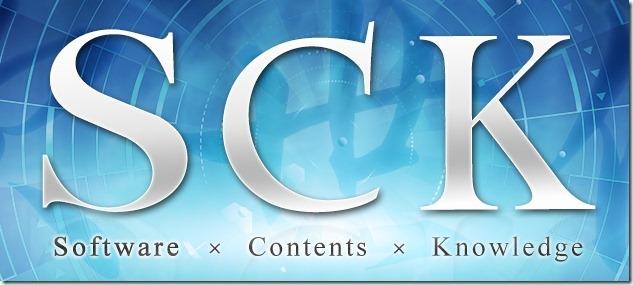 アフィリエイトツール「SCK」レビュー