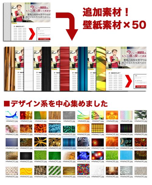 メビウス追加素材「背景」素材をさらに50個プレゼント
