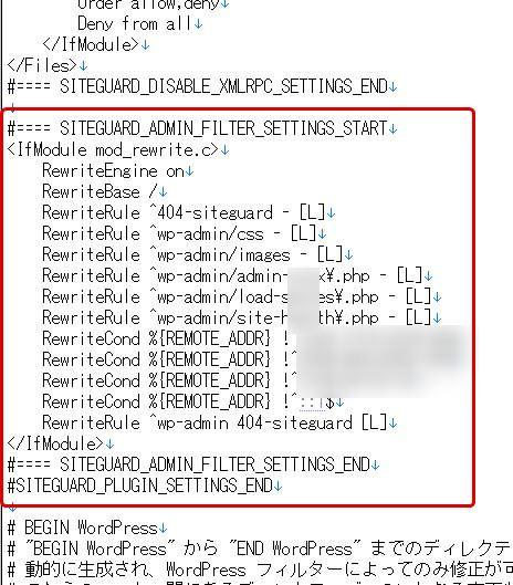 .htaccessファイル